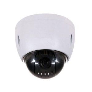 Caméra IP ARC V2271 ARCLAN