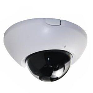 Caméra IP ARC V405-IR ARCLAN